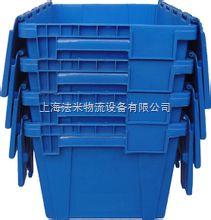 ZZ-045-供应famiiX01周转箱 工具柜 货架多种商品选择