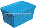 ZZ-78-可插式周轉箱 空箱節約空間 整箱隨托盤位移 是物流便利的美好選擇