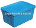 ZZ-78-可插式周转箱 空箱节约空间 整箱随托盘位移 是物流便利的美好选择