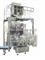茶叶真空包装机|食品真空包装机|全自动茶叶包装机