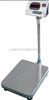售(SALE)上海60公斤电子台秤