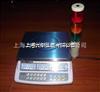 15公斤电子秤,15公斤上下报警电子桌秤